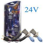HOD Halogén izzó H4 foglalattal emelt fényerővel-kék 24V