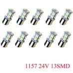 SMD-1157-13SMD 24V 10db